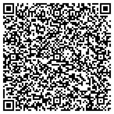 QR-код с контактной информацией организации Шамсали(Shamsali), ЧП