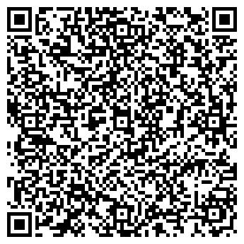 QR-код с контактной информацией организации Санти, ООО (Santi)