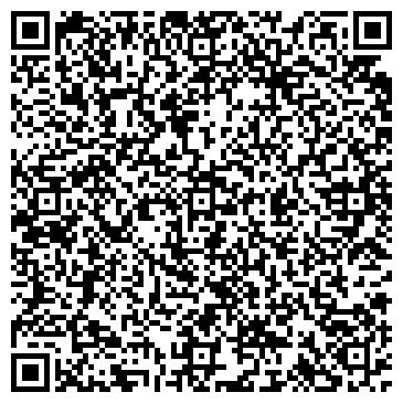QR-код с контактной информацией организации Стемалит, ООО