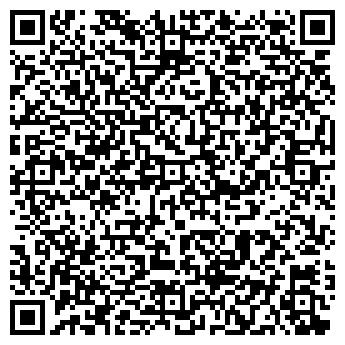 QR-код с контактной информацией организации Лагардо, ООО