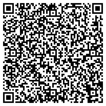 QR-код с контактной информацией организации Любов, ЧП