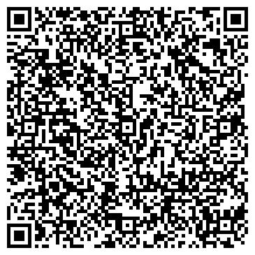 QR-код с контактной информацией организации Барба, ЧП (BARBA)