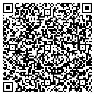 QR-код с контактной информацией организации ПРИКРАСЫ, ООО