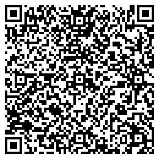 QR-код с контактной информацией организации Санду, СПД
