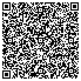 QR-код с контактной информацией организации STYLE LADY