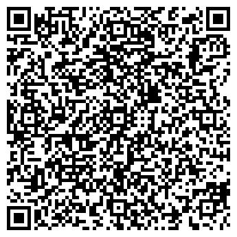 QR-код с контактной информацией организации Грандис Люкс, ООО