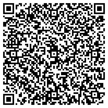 QR-код с контактной информацией организации Арт Интерьер, ЧП