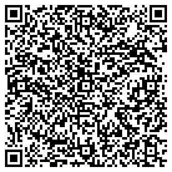 QR-код с контактной информацией организации ЦЕНТР МУЛЬТИМЕДИА, ЧП