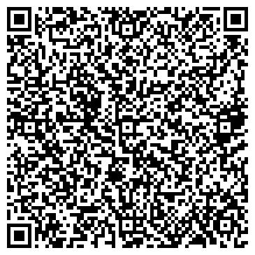 QR-код с контактной информацией организации Бригантина, ООО