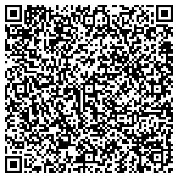 QR-код с контактной информацией организации Берегиня, ООО