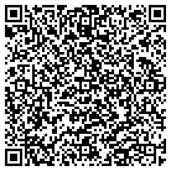 QR-код с контактной информацией организации Эталон,ЧП