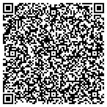 QR-код с контактной информацией организации Меркурий-Люкс, ООО