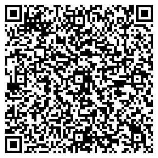 QR-код с контактной информацией организации АВАТАР, МЧП