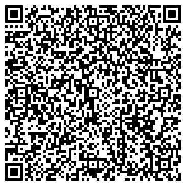 QR-код с контактной информацией организации СтримКо, ЧП
