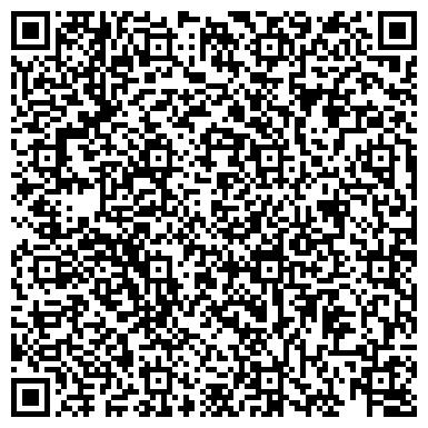 QR-код с контактной информацией организации Виа Стелла, ООО