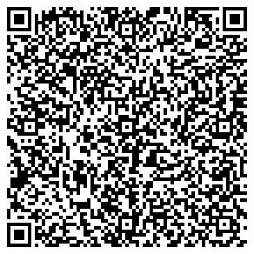 QR-код с контактной информацией организации Ателье мебели Домино, ООО