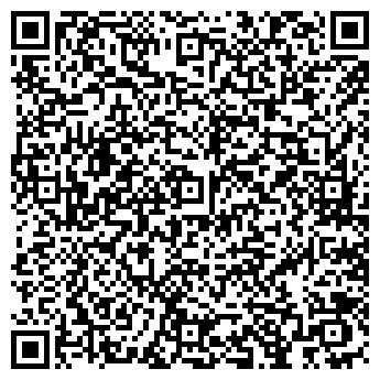 QR-код с контактной информацией организации Укрпромдизайн, ООО
