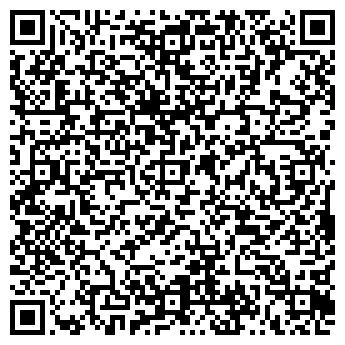 QR-код с контактной информацией организации АЛЬЯНС-СВ, ООО