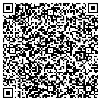 QR-код с контактной информацией организации Мк Стиль-С, ЧП