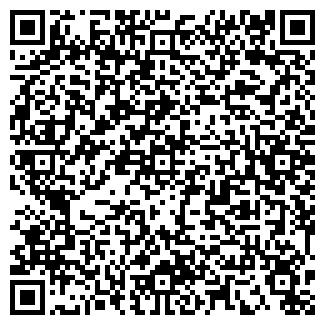 QR-код с контактной информацией организации Модерн мебельная фабрика, ООО