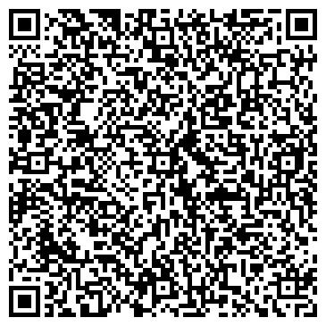 QR-код с контактной информацией организации Техно Арредо, ООО