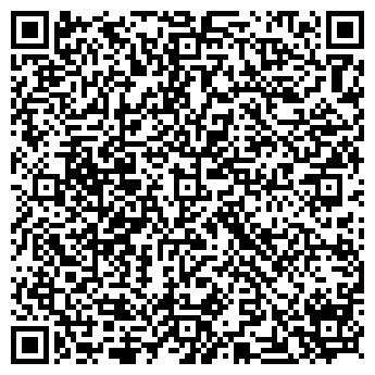 QR-код с контактной информацией организации Галун, ЧП