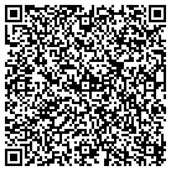 QR-код с контактной информацией организации АРГО-ЛТД, ПКФ, ООО