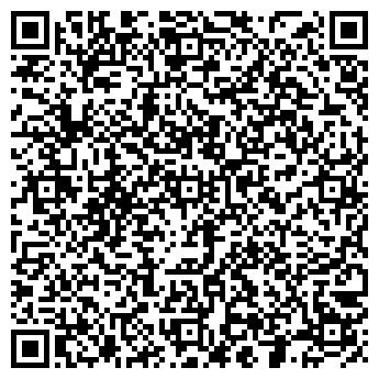 QR-код с контактной информацией организации Герлен, ЧП