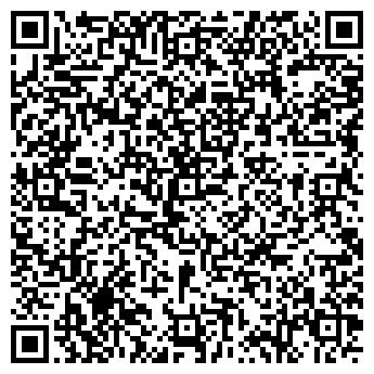 QR-код с контактной информацией организации Impulse, ЗАО