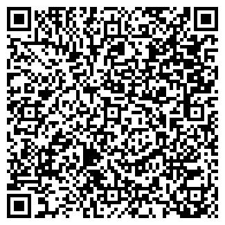 QR-код с контактной информацией организации АРГО, ПКФ, ООО