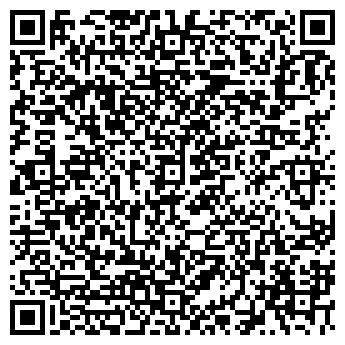 QR-код с контактной информацией организации Пурий-дизайн, ООО