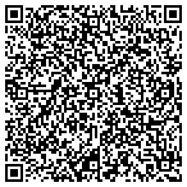 QR-код с контактной информацией организации Эксклюзив (Exclusive), ЧП