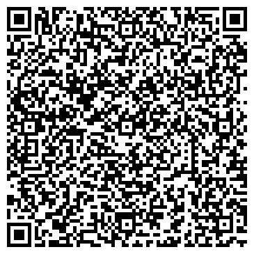 QR-код с контактной информацией организации Виничук В В, ЧП (ВВ офис)