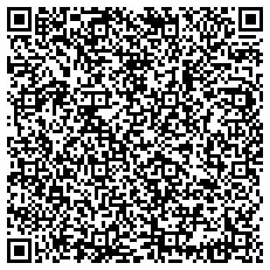 QR-код с контактной информацией организации Лидер стиля, ООО (LeaderStyle)