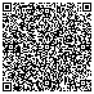 QR-код с контактной информацией организации Мебель уют, ООО