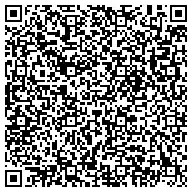 QR-код с контактной информацией организации Амрозия Групп Лимитет, ООО (Amrosia Group Limited)