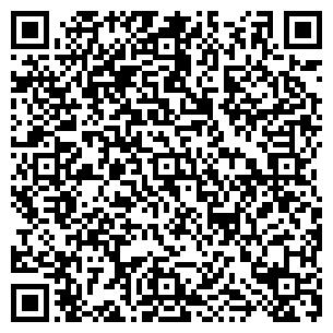QR-код с контактной информацией организации Арт Деко, ЧП