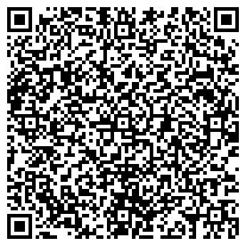 QR-код с контактной информацией организации Стиль Буд Украина, ООО