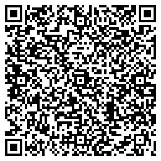 QR-код с контактной информацией организации Эллайс