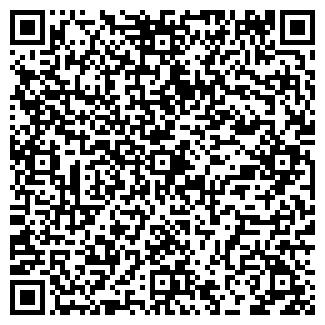 QR-код с контактной информацией организации ИНЕК-В, ЧП