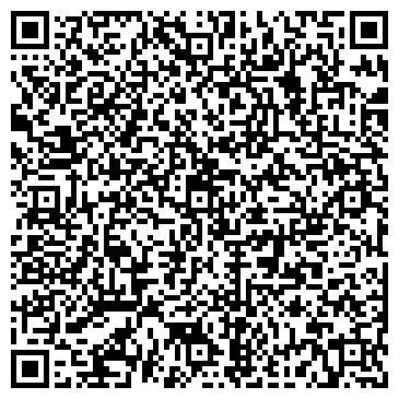 QR-код с контактной информацией организации Простовдом, ЧП (PROSTOVDOM)