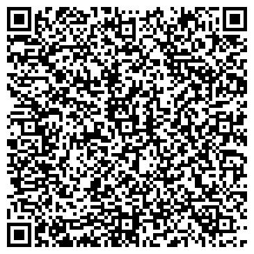 QR-код с контактной информацией организации Дизайн студия Лига-Люкс, ООО