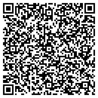 QR-код с контактной информацией организации АФА Мебель для офиса и дома, ООО