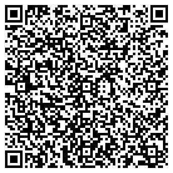QR-код с контактной информацией организации КОМПЬЮТЕР-СЕРВИС, ЧП