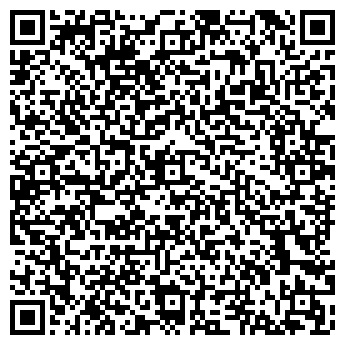 QR-код с контактной информацией организации Алд, СПД