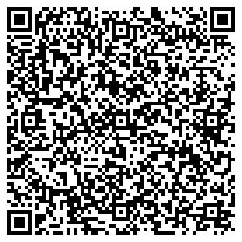 QR-код с контактной информацией организации Helena (Хелена), ИП