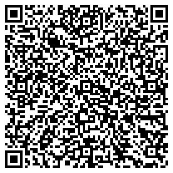QR-код с контактной информацией организации Аркон,ООО