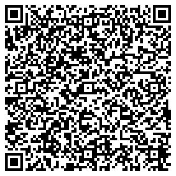 QR-код с контактной информацией организации ЛАНДО ЛТД, ООО