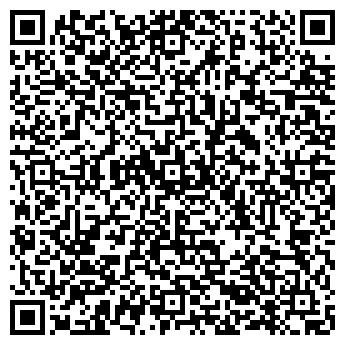 QR-код с контактной информацией организации Темхар, ИП