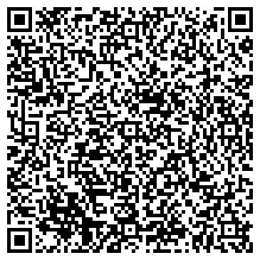 QR-код с контактной информацией организации Транспортная компания, ТОО